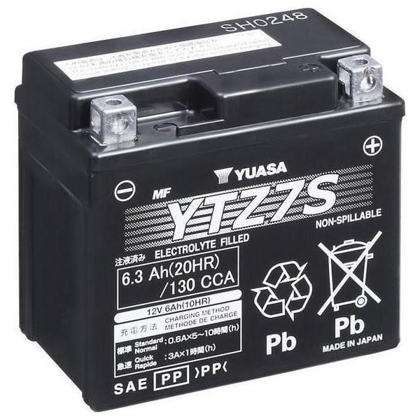 Μπαταριά YUASA YTZ7S