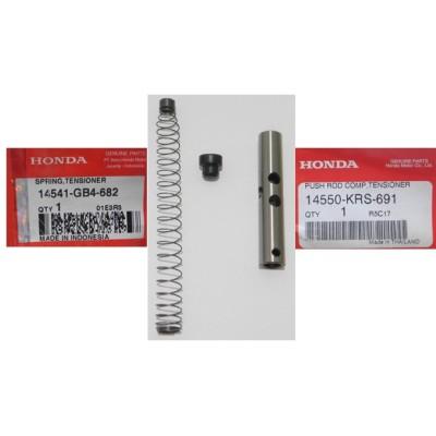 Τεντωτήρας καδένας εκκεντροφόρου HONDA ASTREA GRAND 100